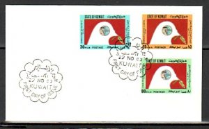Kuwait, Scott cat. 930-933. Solidarity with Palestinians. First day cover. ^