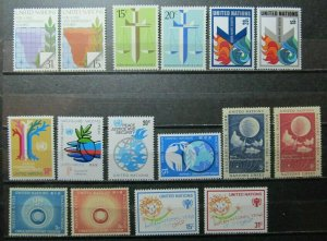 A5545 United Nations UN UNO 16 value MNH**