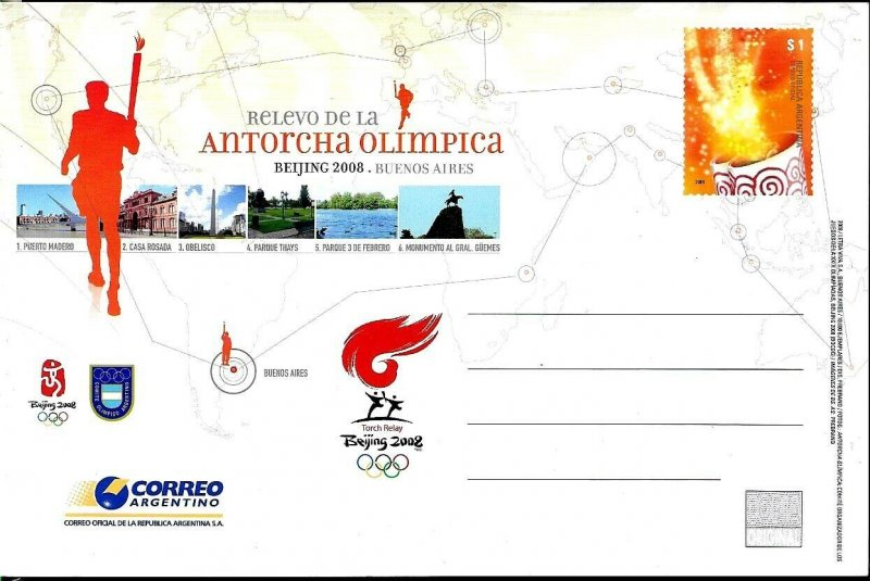PS-190 ARGENTINA 2008 P STATIONARY SPORT OLYMPIC GAMES BEIJING UNUSED