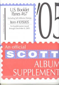 U. S. Booklet Panes Supplement # 67