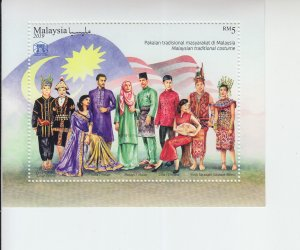 2019 Malaysia National Costumes ASEAN  Issue SS (Scott NA) MNH