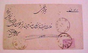 IRAN  TEHERAN B/S HAM--AV #75 (1889)