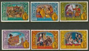 Guinea-Bissau 379-9E MNH Queen Elizabeth Silver Jubilee, Horse