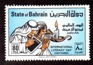 BAHRAIN 258 MH SCV $4.50 BIN $2.25 LITERACY DAY