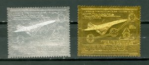 SENEGAL 1976DAKAR FAIR CONCORDE #C143A-B SET in SILVER & GOLD FOIL MNH..$35.00