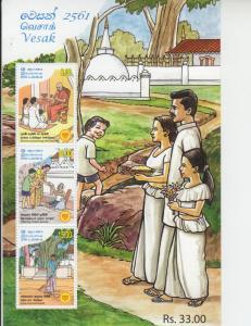 2017 Sri Lanka Vesak Festival SS  (Scott 2085a) mnh