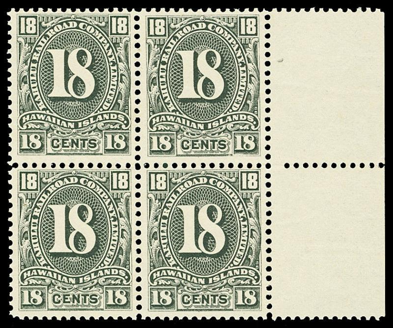 Hawaii 1894 18c Kahului Railroad Issue Mint Block of Four VF NH No Gum