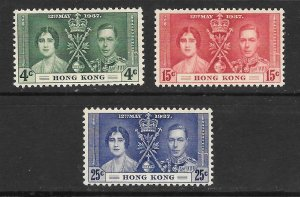 Hong Kong Scott 151 - 153 VF Mint Set Coronation 2018 CV $23.00