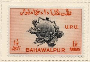 Indian States Bahawalpur 1949 Early Issue Fine Mint Hinged 1.5a. 084679