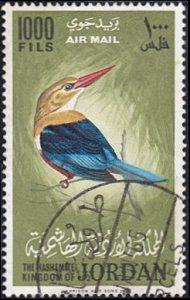 Jordan # C28 mnh ~ 1d Bird – Gray-headed Kingfisher