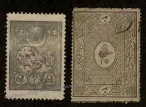 Turkey Turkish Revenue Stamps Ottoman Empire 91960