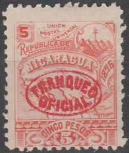 Nicaragua #O99 Fine Unused CV $25.00 (C484)