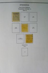 Afghanistan 1909 to 1989 Advanced Stamp Collection