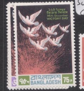 Bangladesh Birds SC 36-8 MNH (9dii)