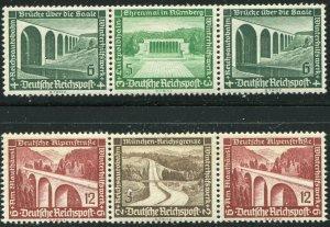 Deutsches Reich  Mi.#   2 Stripes MNH**