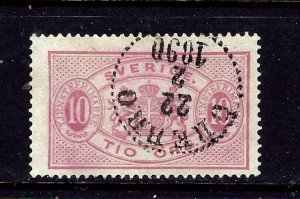 Sweden O17 Used 1895 Official issue