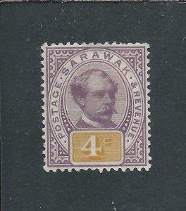 SARAWAK 1888-97 4c PURPLE & YELLOW MM SG 11 CAT £48