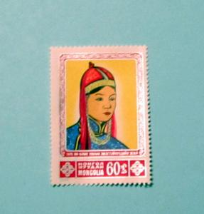 Mongolia - 833, MNH Comp. - Mongolian Woman. $0.75