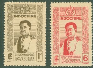 INDO-CHINA 227-28 MH BIN$ 2.00