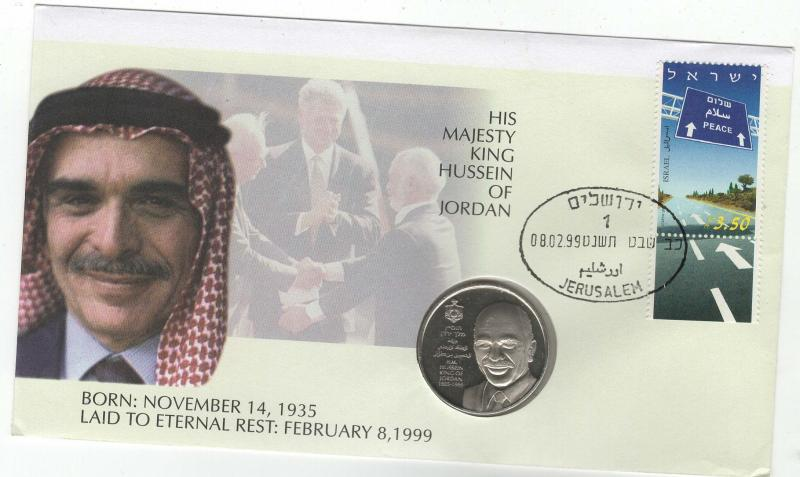 King of Jordan Commemorative FDC with coin