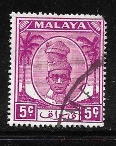 Malaya Perak 120: 5c Sultan Yussuf Izzuddin Shah, used, F-VF
