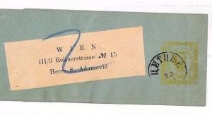 MONTENEGRO Postal Stationery 1880s Newspaper Wrapper Used{samwells-covers}BG138