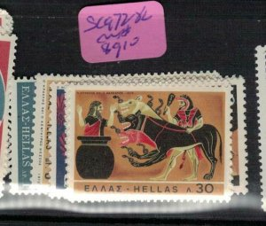 Greece SC 972-82 MNH (10edq)