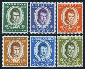 Venezuela 743-745,C709-C711,MNH. Alexander von Humboldt,naturalist,geographer.