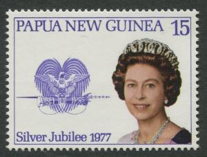 Papua New Guinea- Scott 463 - General Issue -1977 - MNH - Single 15t Stamp