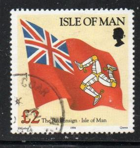 Isle of Man Sc 553B 1994 £2 Flag stamp used