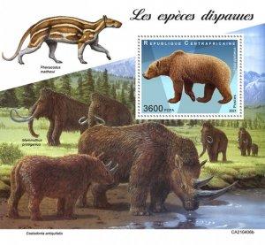 C A R - 2021 - Extinct Species - Perf Souv Sheet - Mint Never Hinged