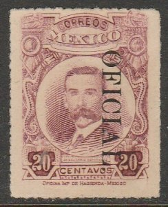 MEXICO O151, 20¢ OFFICIAL. UNUSED, NG. VF.