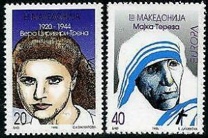 HERRICKSTAMP MACEDONIA Sc.# 75-76 NH Europa Stamps