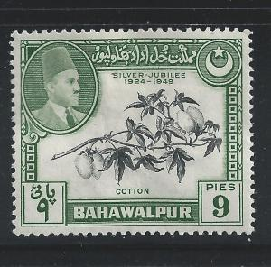 Pakistan-Bahawalpur #24 9p Panjnad Weir - Cotton ~ MHR