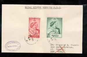 Aden Kathiri State Of Seiyun #14 - #15 Very Fine Used On First Day Cover