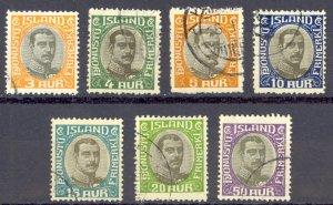 Iceland Sc# O40-O46 Used 1920-1930 Official