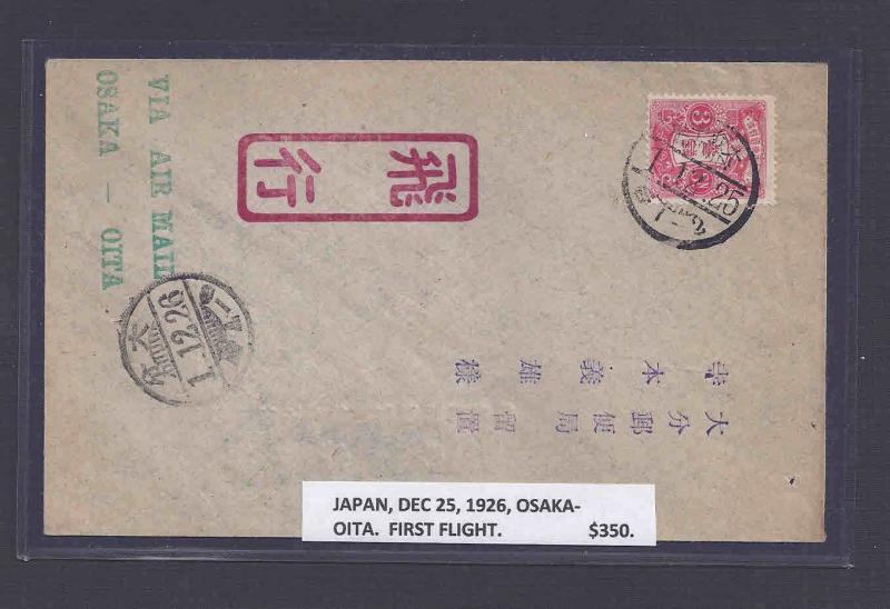 JAPAN DEC 25 1926 OSAKA-OITA FIRST FLIGHT