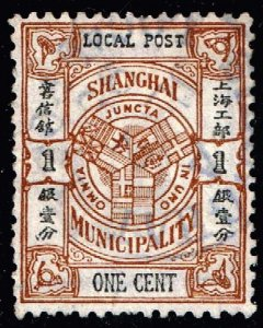 CHINA STAMP SHANGHAI LOCAL POST 1C USED STAMP