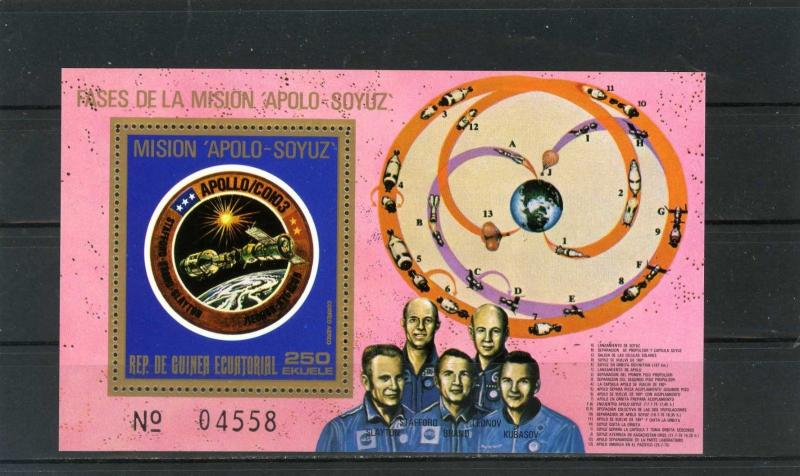 EQUATORIAL GUINEA SPACE  APOLLO-SOYUZ S/S MNH