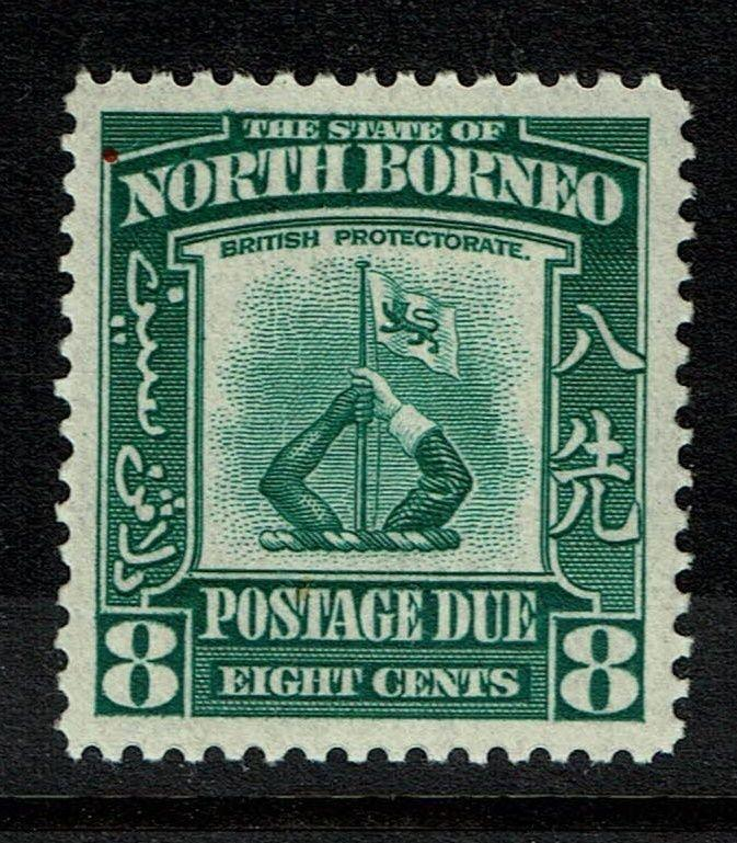 North Borneo SG# D88, Mint Never Hinged - Lot 111616