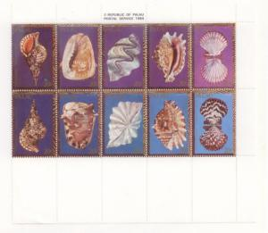 Palau 1984 SC# 50a MNH-OG L380