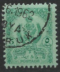 Libya 1960 - 5m green on green - SG249 used