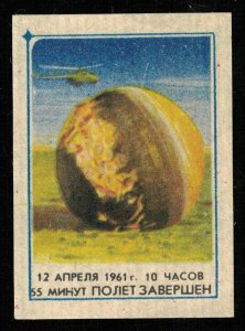 Space, 12 april 1961, Matchbox Label Stamp (ST-32)