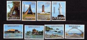 J23080 JLstamps 1974 taiwan china mnh sets #1871-4,1879-82 views