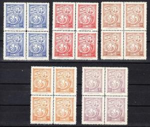 Bolivia Scott 331-332,C125-C127 Mint NH blocks (Catalog Value $16.00)