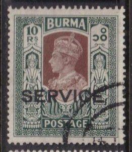 Burma 1939 SC O27 Used