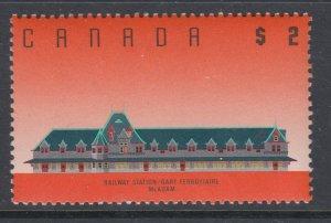 Canada 1183 MNH VF