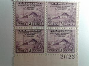 SCOTT # 727 PLATE BLOCK GEM MINT NEVER HINGED   1933
