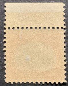 "Scott #C3 ""TOP""Imprint.  Mint LH.  OG."