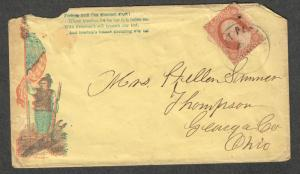 US Patriotic Cover Sc#26 Soldier Rifle Flag Plow Scarce